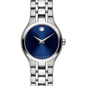Movado Womens' Stainless Steel Quartz Watch & Case
